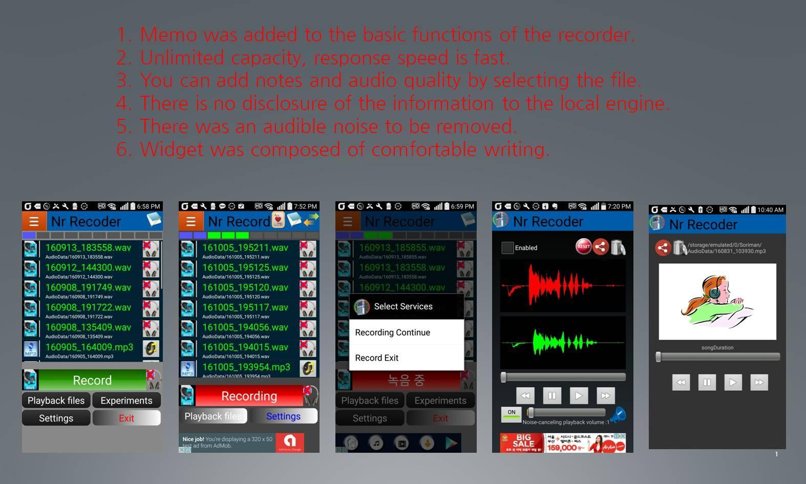 Recorder(Noise Remove,Wav,Mp3) for Android - APK Download