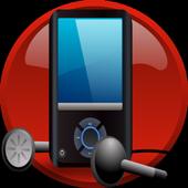 mp3 녹음기 Volume(nr Hi-Q ) icon