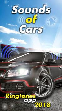 Sounds of Cars screenshot 1