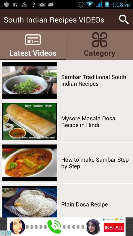 South indian recipes videos descarga apk gratis entretenimiento south indian recipes videos poster south indian recipes videos captura de pantalla de la apk forumfinder Choice Image