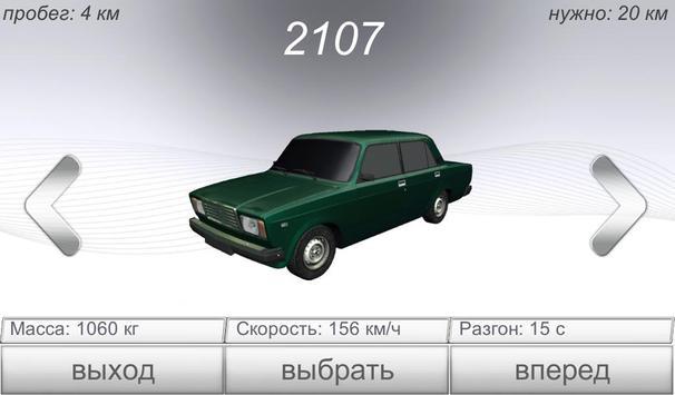 Eternal Speed Lite apk screenshot