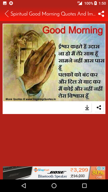 Spiritual Good Morning Images In Hindi With Quotes For Android Apk