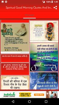 Good Morning Spiritual Quotes Gorgeous Spiritual Good Morning Images In Hindi With Quotes Apk Download
