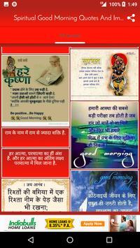 Good Morning Spiritual Quotes Entrancing Spiritual Good Morning Images In Hindi With Quotes Apk Download