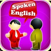 Improve Your Spoken English icon