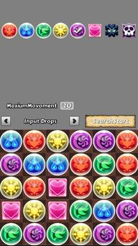 Search Combo - Puzzle&Dragons ポスター