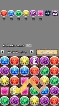 Search Combo - Puzzle&Dragons apk screenshot