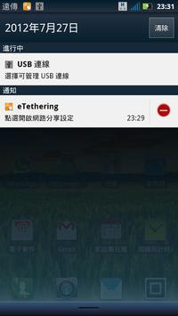 eTethering poster