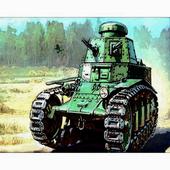 Tanks REMCAL icon