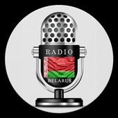 Radio - All Belarus Channel 2018 icon