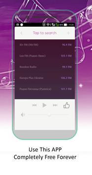 Radio - All Belarus Channel 2018 screenshot 6