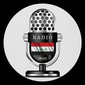 Radio - All Iraq Channel 2018 icon