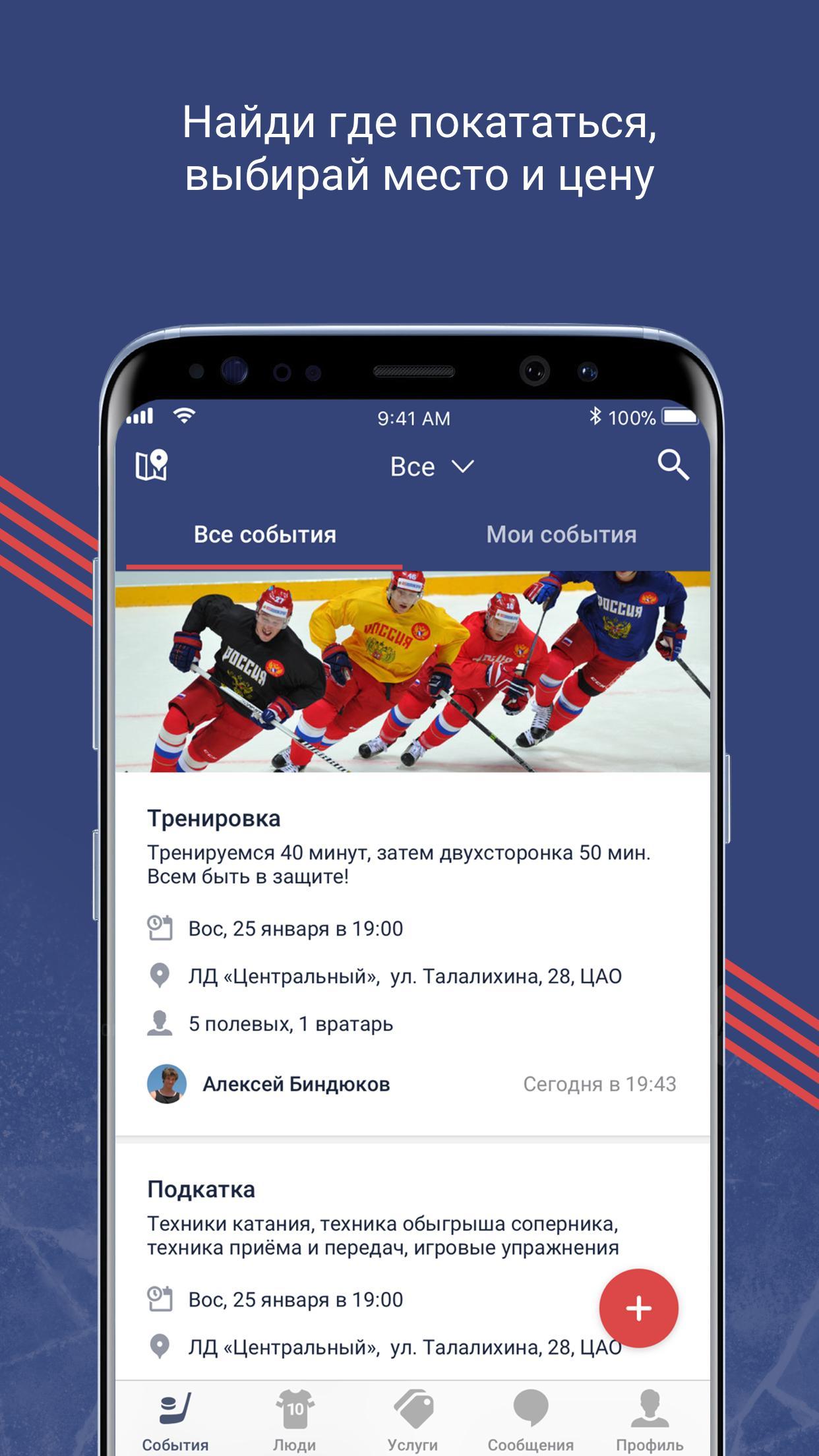 Go Hockey! poster