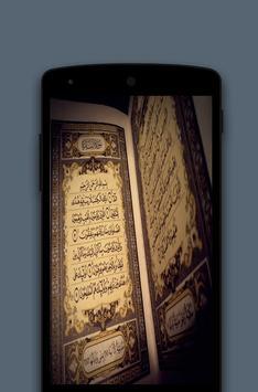 Qur`an app poster