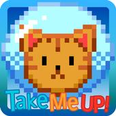 Take Me Up icon