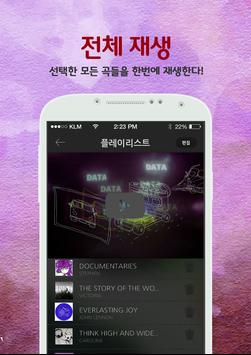 동요 나라 동화 천국(어린이 동영상, 유아동요) screenshot 1