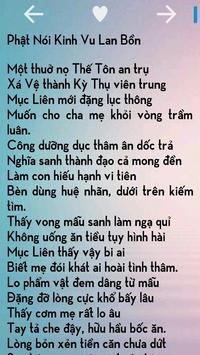 Kinh Vu Lan Bon - Phat Phap screenshot 2