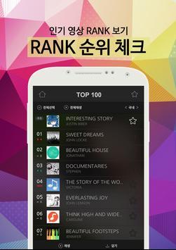 노사연 베스트 apk screenshot