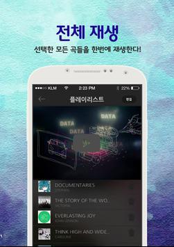 남진 트로트 베스트 apk screenshot