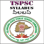 TSPSC SYLLABUS IN TELUGU icon
