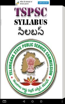 TSPSC SYLLABUS IN TELUGU poster
