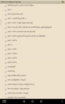 TSPSC SYLLABUS IN TELUGU screenshot 2
