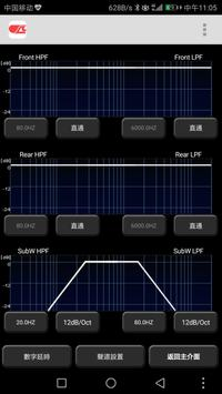 HSA-DSP screenshot 1