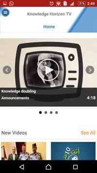Knowledge Horizon TV apk screenshot