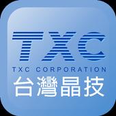 TXC台灣晶技健康管理 icon