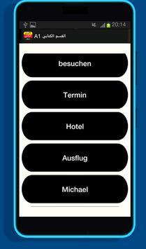 امتحان اللغة الألمانية القسم الكتابي A1 screenshot 1