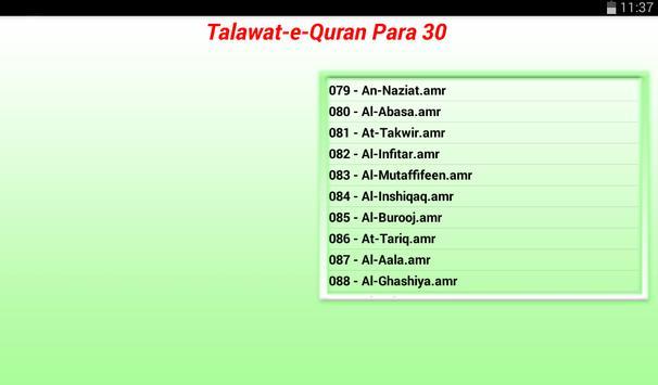 Talawat e Quran Para 30 poster