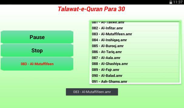 Talawat e Quran Para 30 apk screenshot