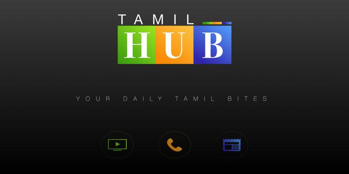 TamilHub screenshot 7