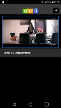 TamilHub screenshot 2