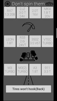 Car Sounds Free screenshot 2
