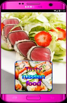 Вкусная русская еда pro 2017 poster
