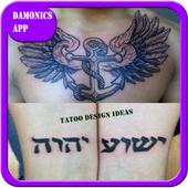 Tatoo Design Ideas icon