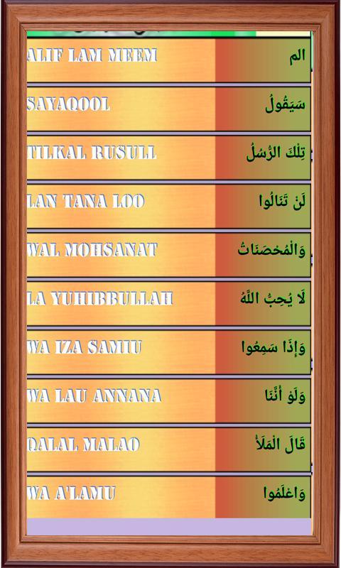 Muat Turun Al Quran Explorer Game Android Gratis - bestjload