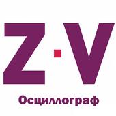 Z-Volt icon