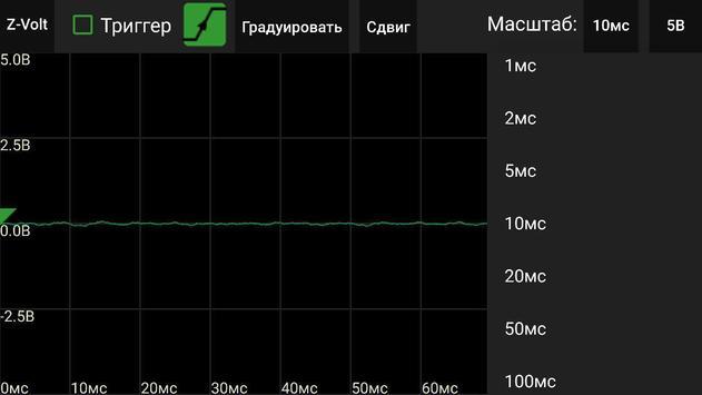 Z-Volt screenshot 2