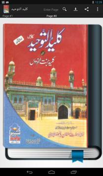Kaleed al Tauheed poster