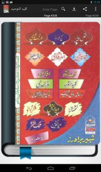 Kaleed al Tauheed apk screenshot