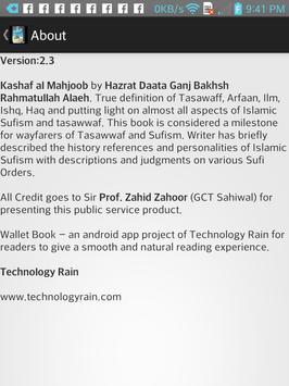 Kashf ul Mahjoob apk screenshot
