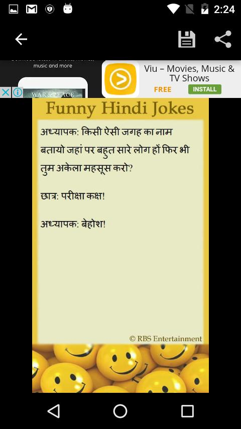 Teacher Student Jokes In Hindi For Android Apk Download