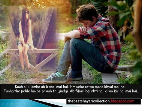 Love - Romantic Shayari - Poetry apk screenshot