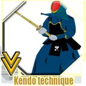 Kendo Technique icon