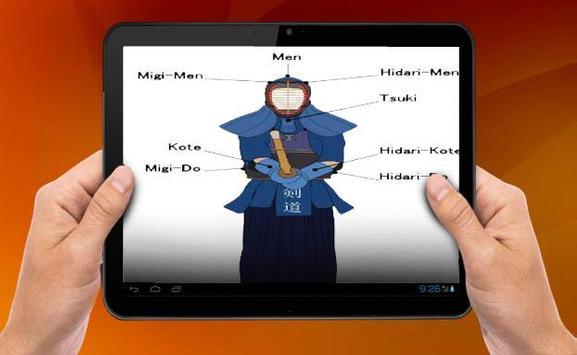Kendo Technique screenshot 3