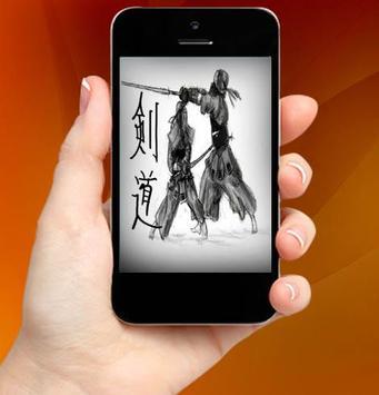 Kendo Technique screenshot 1