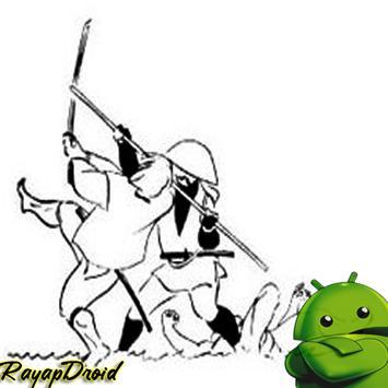 Best Kendo Technique Strategy apk screenshot