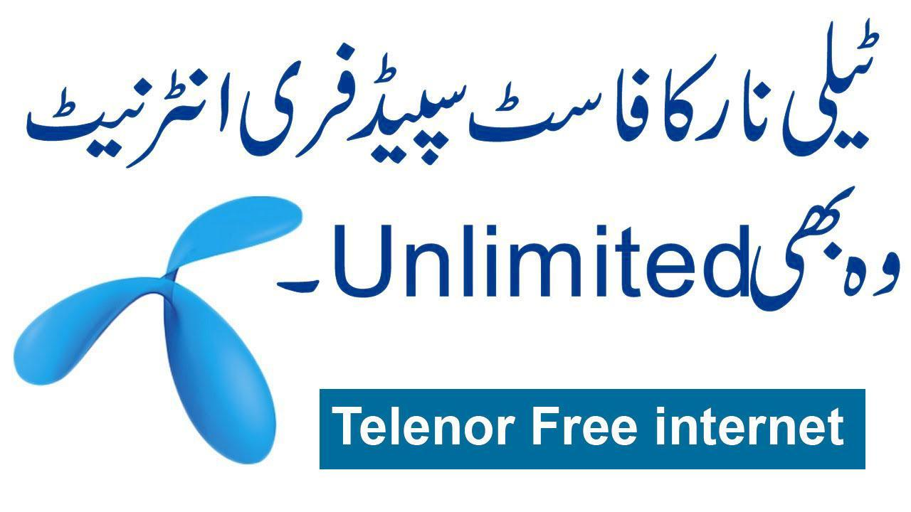 Telenor Free Internet Tricks 2018 for Android - APK Download